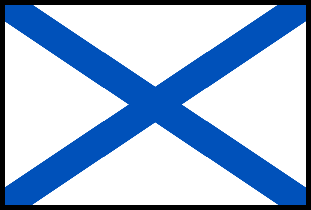 File:Ensign of the Russian Navy.png