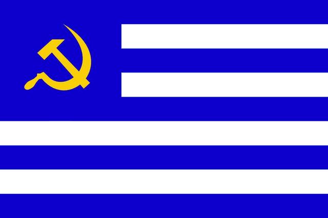 File:Greece Flag v2.png