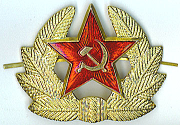File:Red army conscript hat insignia.jpg