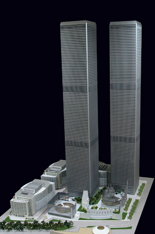 File:Freedom Towers.png