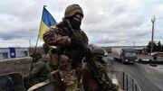 Ukraineforces2