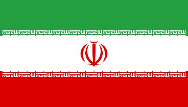 File:Iran .png
