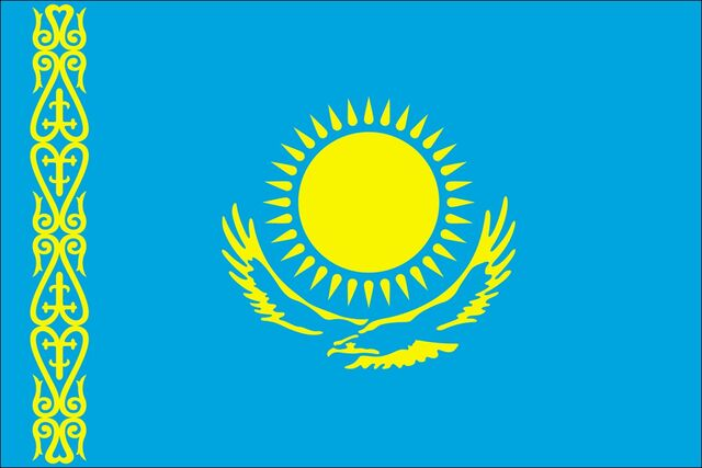 File:Kazakh flag.jpg