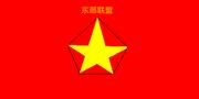 EA flag