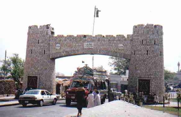 File:Khyber pass.jpeg