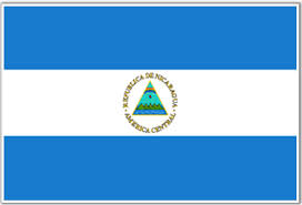 File:Nicaragua.jpg