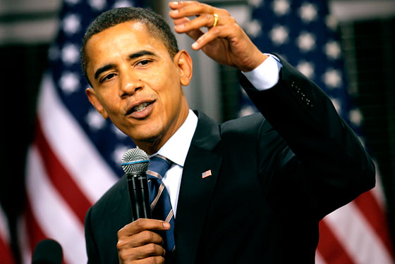 File:Obamare.jpg