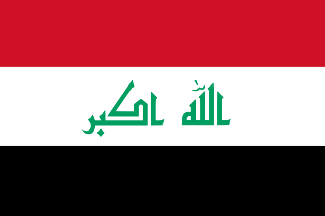 File:Flag of Iraq.png