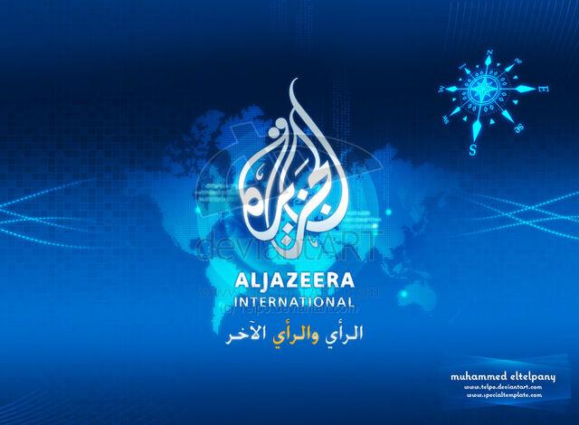 File:Al jazeera.jpg