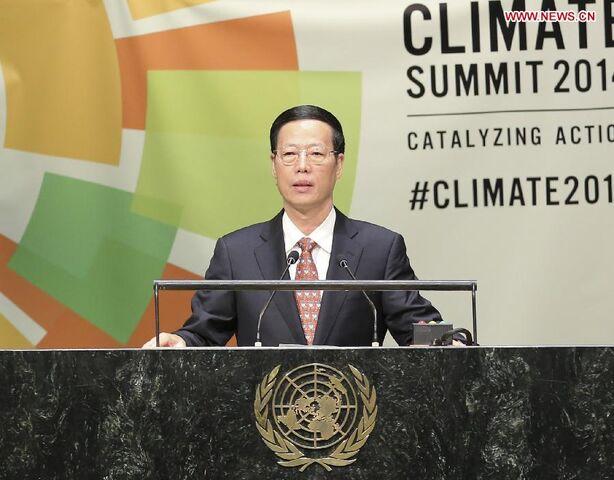 File:Peace Summit.jpg