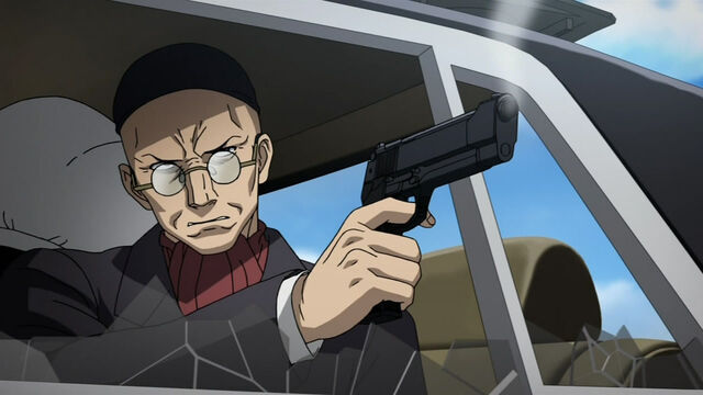 File:Bacchus Gun.jpg