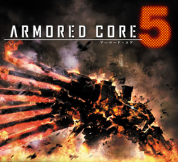 File:250px-Armored Core 5 Logo.png