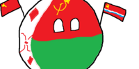 Byelorussian SSRball