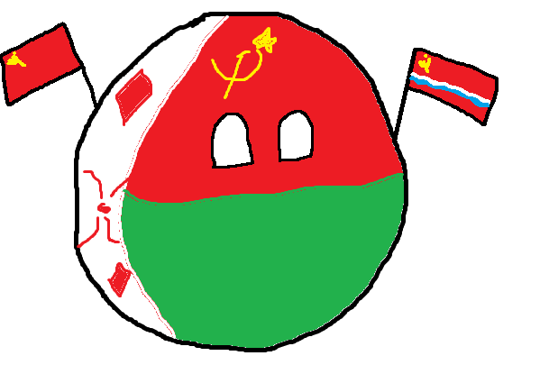 File:Byelorussian SSRball by Avastri.png