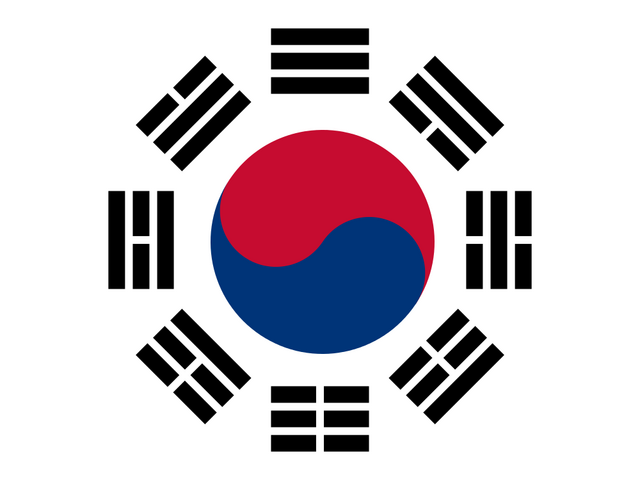Archivo:Flag of Second Korean Empire.png