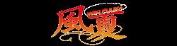 Wiki Fuuka