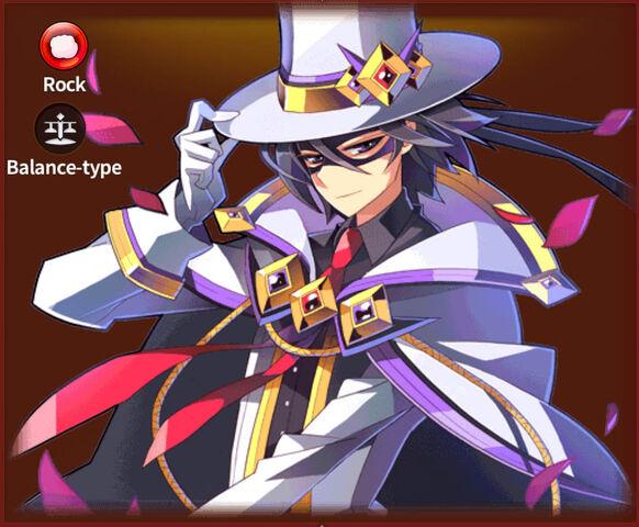 File:Persona Full.jpg