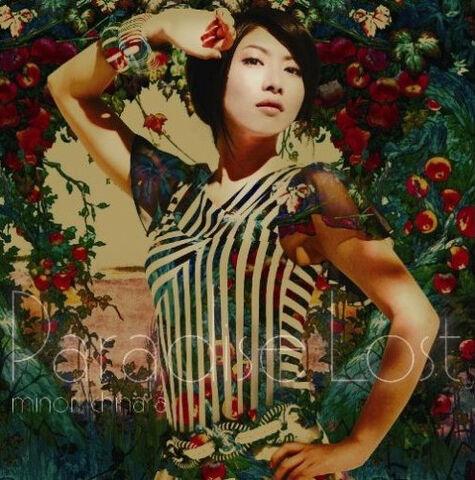 File:Paradise Lost (Minori Chihara Single).jpg