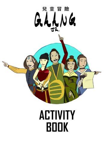 File:Activity1.jpg