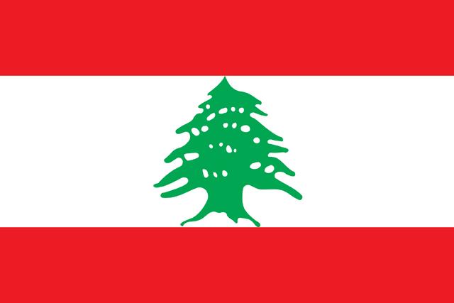 File:Lebanon Flag.png