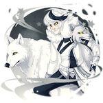 GuardianTotem spirit wolf