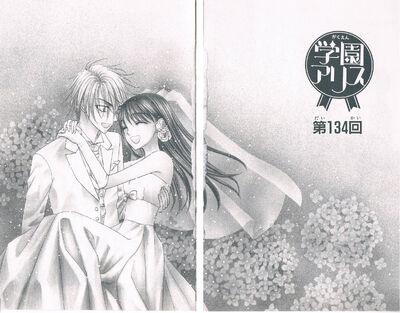 Gakuen Alice Chapter 134 jp