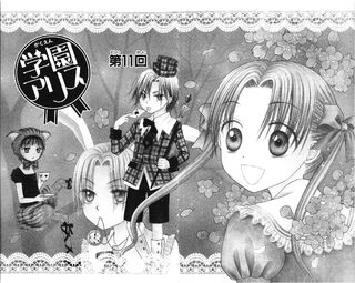 Gakuen Alice Chapter 011 jp