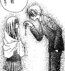 File:Yuka Azumi-Yukihira-Alice Stone.jpg