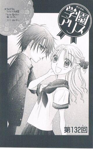 Gakuen Alice Chapter 132 jp