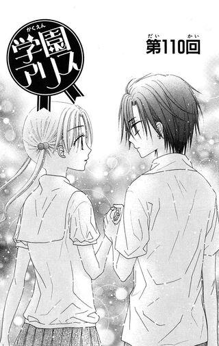 Gakuen Alice Chapter 110 jp