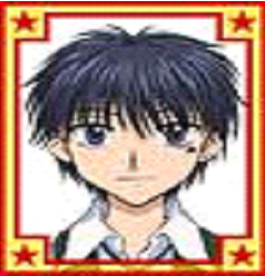 File:Tsubasa Andou.png