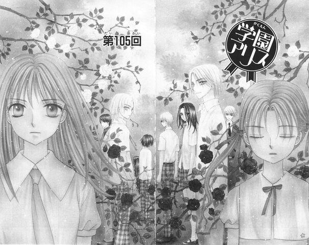 File:Gakuen Alice Chapter 105 jp.jpg