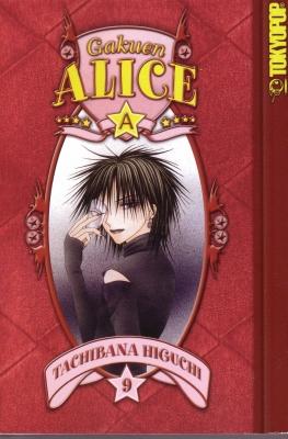 Gakuen Alice Manga v09 en cover