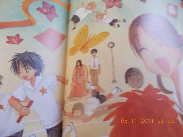 File:Picture 052.jpg
