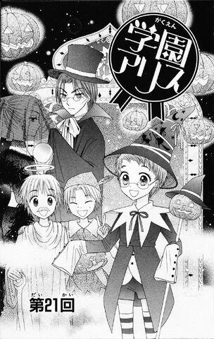 File:Gakuen Alice Chapter 021 jp.jpg