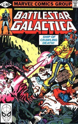 File:Battlestar Galactica 15 Marvel.jpg