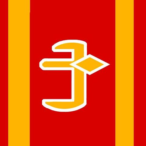 File:Sagittaron flag.jpg