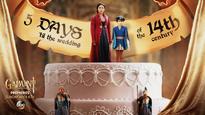 S2 Isabella's Wedding Galavant