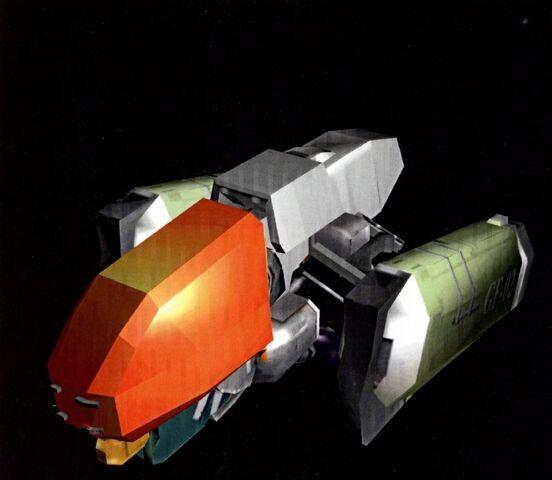 File:Galac-Ship.jpg