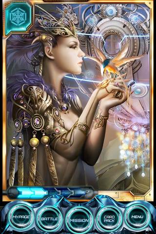 File:Galaxy Saga Blue 03.PNG
