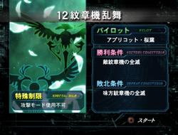 Stage EX-0
