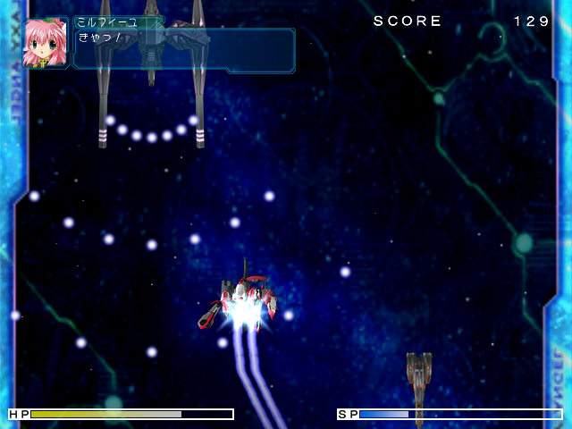File:Game Shooting01.png