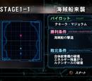Galaxy Angel II Zettai Ryōiki no Tobira Mission Guide