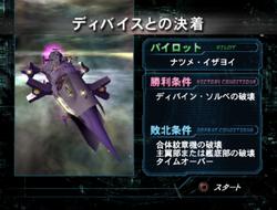Mission 8-2