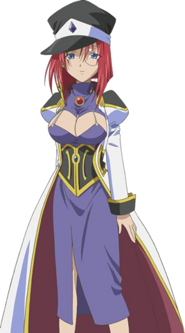 File:Forte.png