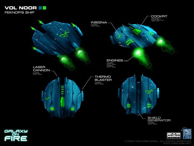 File:Galaxy on Fire Ship Vol Noor.jpg