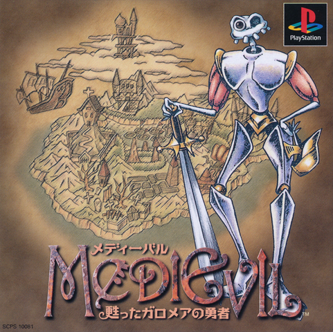 File:Japanese cover.png