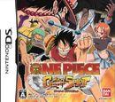 One Piece: Gear Spirit