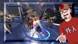 Bayonetta The One TRUE WITCH screen
