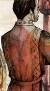Maron Martell
